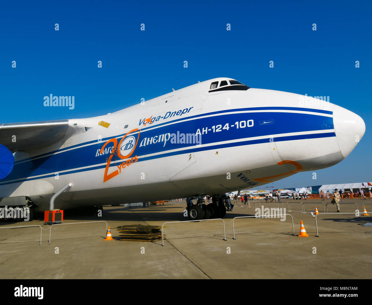 Giant airplane fuselage, nose of AN-124-100 Antonov Volga-Dnepr at International Aviation & Space Salon in Moscow - Stock Image