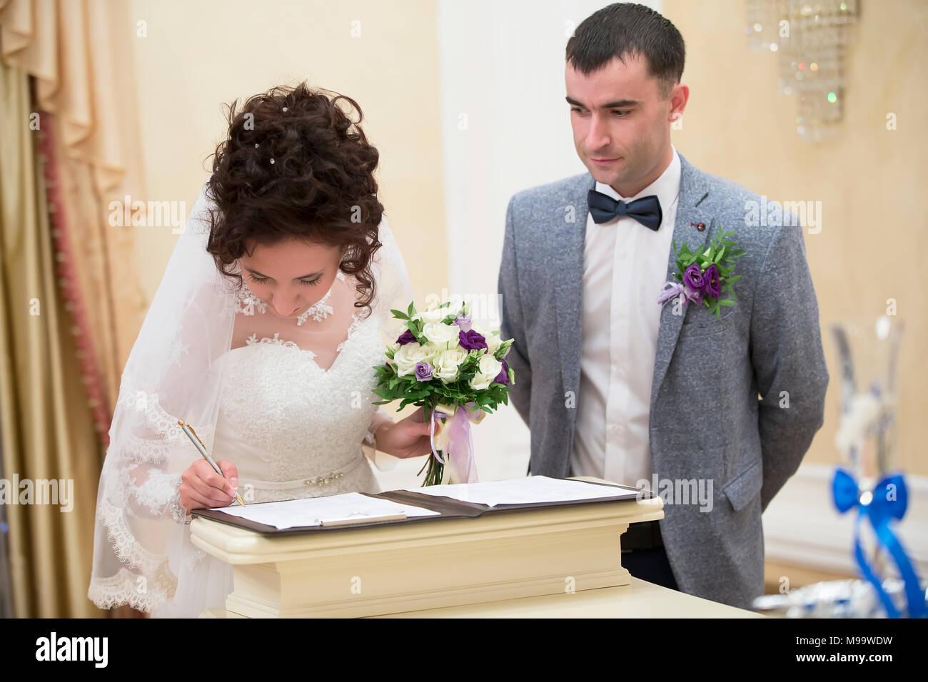 belarus gomel 7 october 2017 wedding day the bride and groom