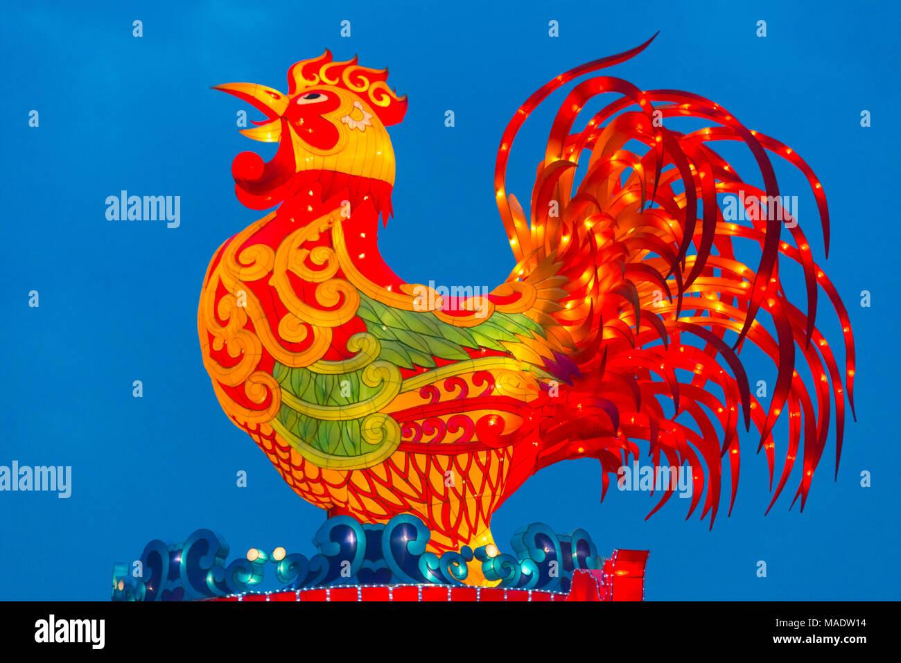 Night view of a huge rooster lantern, Huzhou, Jiangsu Province, China - Stock Image