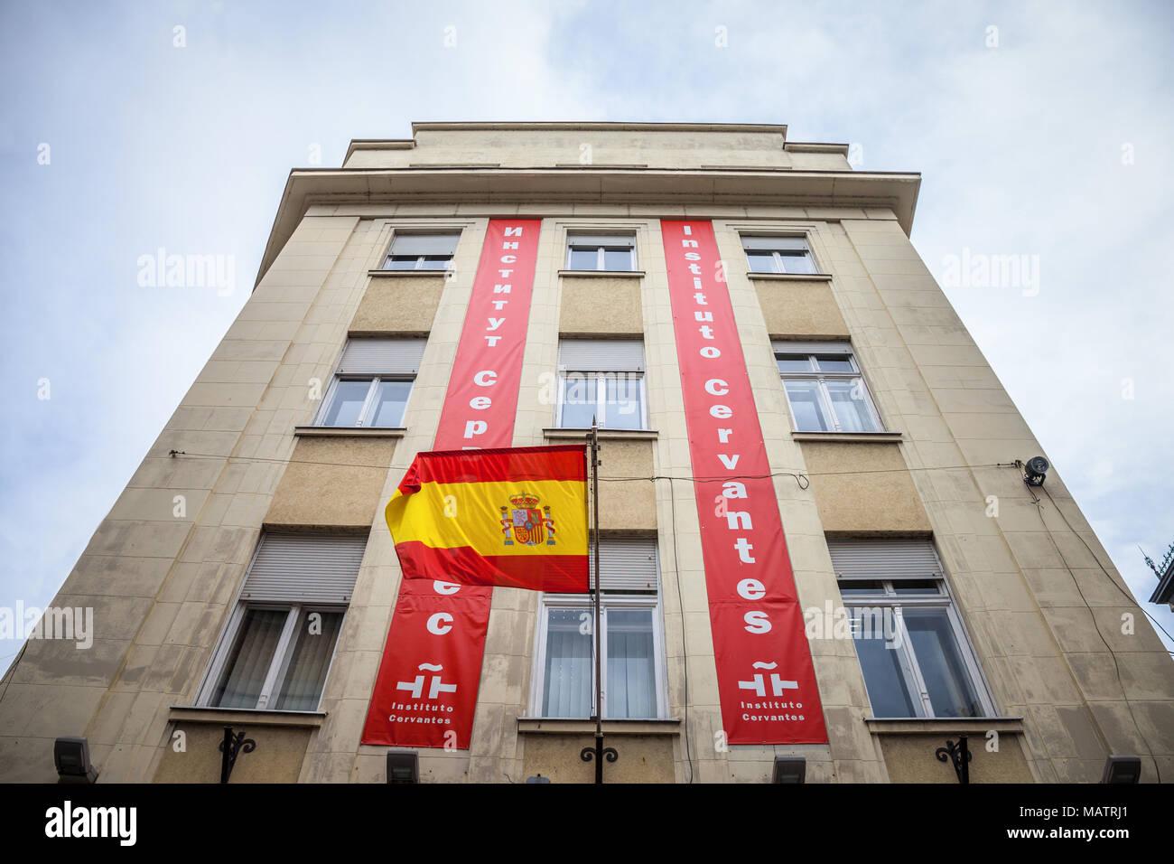 BELGRADE, SERBIA - MARCH 31, 2018:  Logo of Cervantes Instute (Instituto Cervantes) on their Belgrade branch with a spanish flag. Instituto Cervantes  - Stock Image