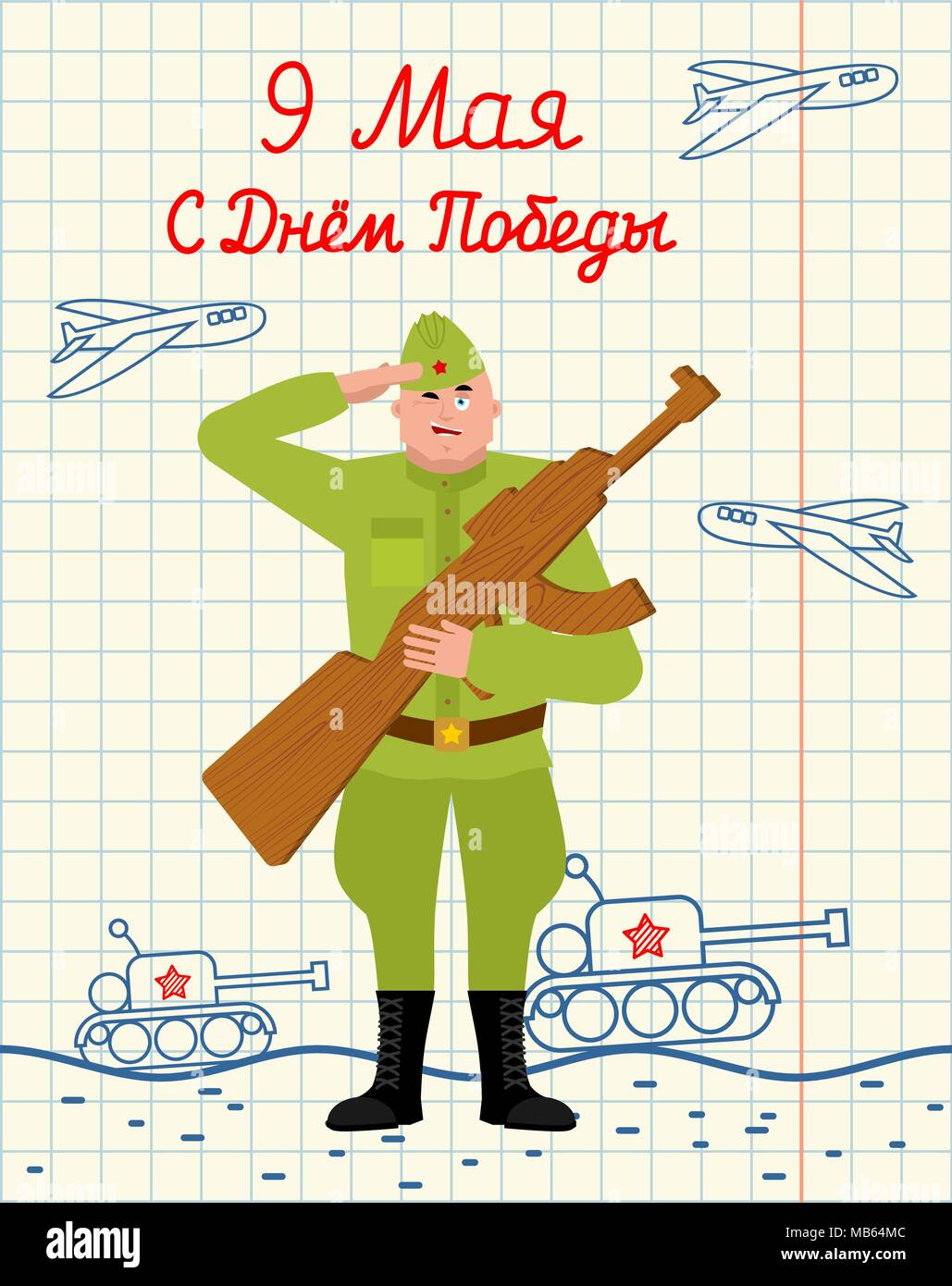 9 May Hand Drawing In Notebook Paper Russian Soldier And Wood Gun
