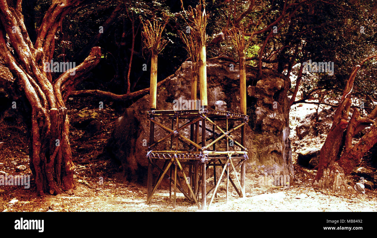 A shrine is the site of Animistic, religious worship near a Karo Batak village on the island of Sumatra, Indonesia. - Stock Image