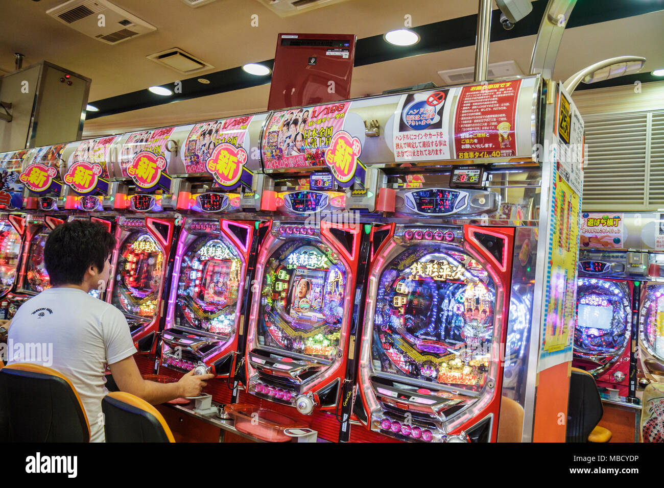 Pachinko prizes for games