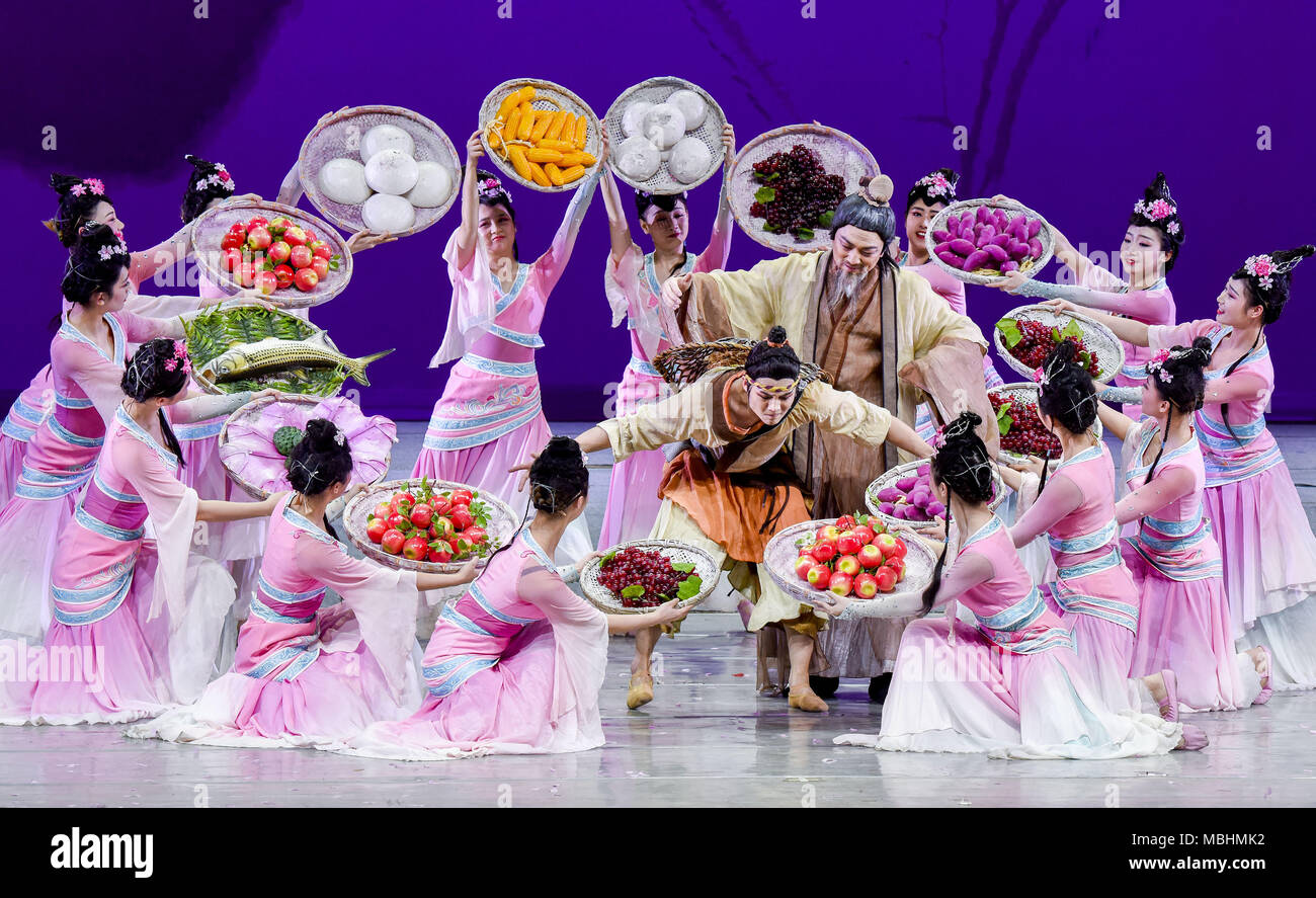 Nanning, Nanning, China. 11th Apr, 2018. Nanning, CHINA-The dance drama 'The Peach Blossom Land' is performed in Nanning, southwest China's Guangxi. Credit: SIPA Asia/ZUMA Wire/Alamy Live News - Stock Image