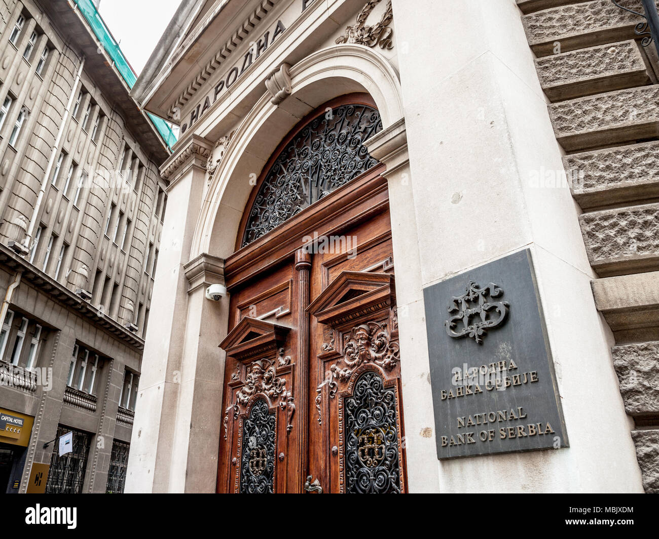 BELGRADE, SERBIA - MARCH 31, 2018: Main entrance to the National Bank of Serbia (NBS, Narodna Banka Srbije), the central bank of the country  Picture  - Stock Image