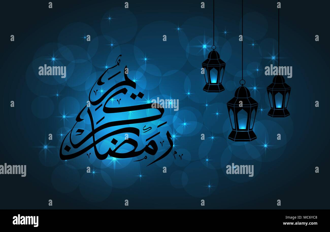 Ramadan Greeting Card On Blue Background Vector Illustration