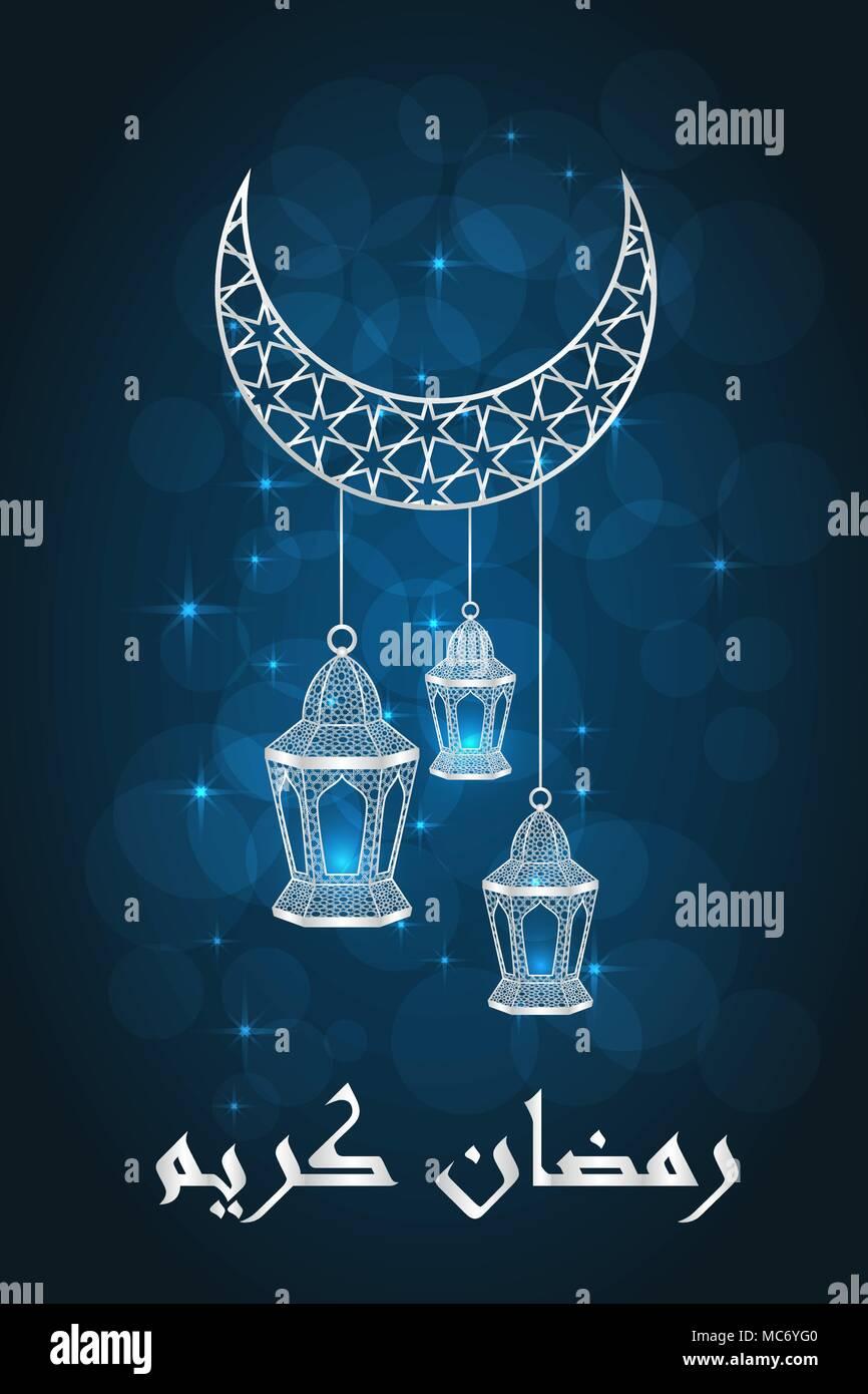 Ramadan greeting card on blue background vector illustration ramadan greeting card on blue background vector illustration ramadan kareem means ramadan is generous m4hsunfo