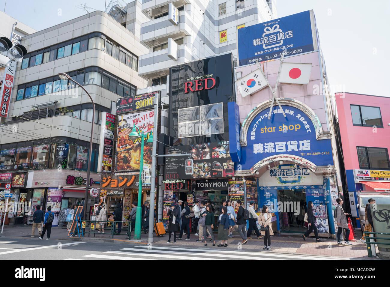 korean town around shin okubo station shinjuku ku tokyo japan