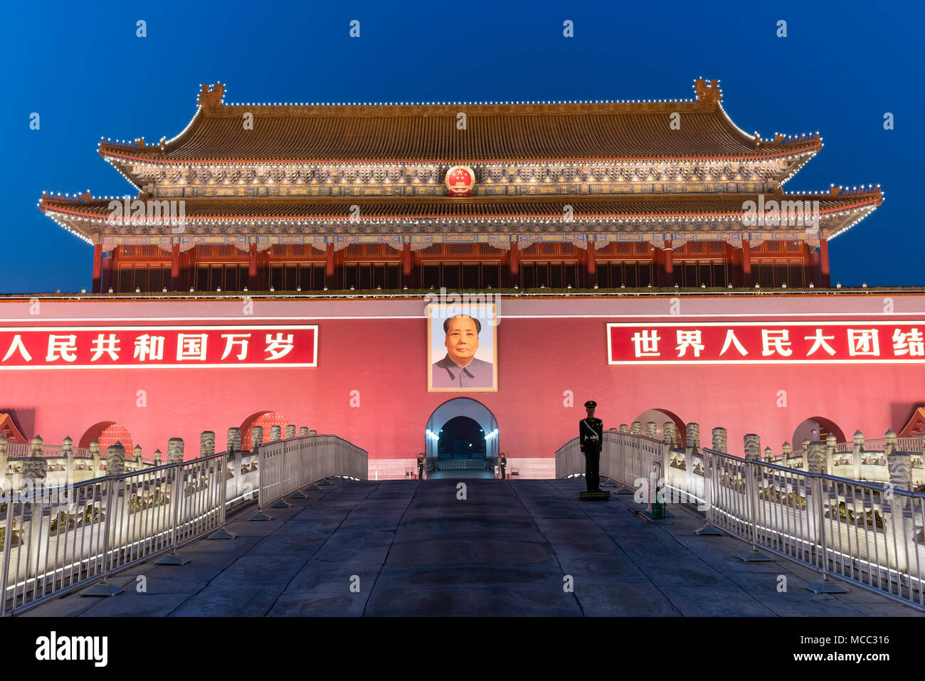 Beijing China Mar 23 2018 Tiananmen In Beijing At Night Also