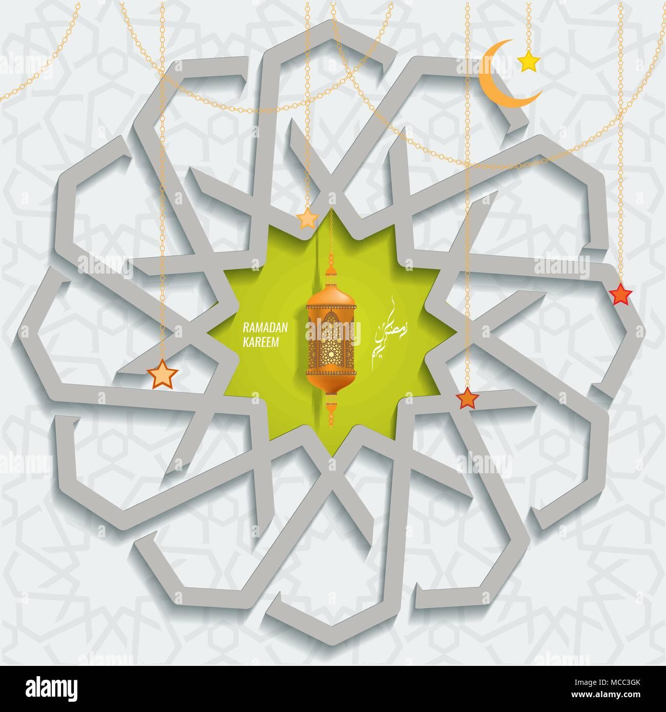 Vector ramadan karem islamic greeting card with arabic moroccan vector ramadan karem islamic greeting card with arabic moroccan pattern geometric ornament background m4hsunfo