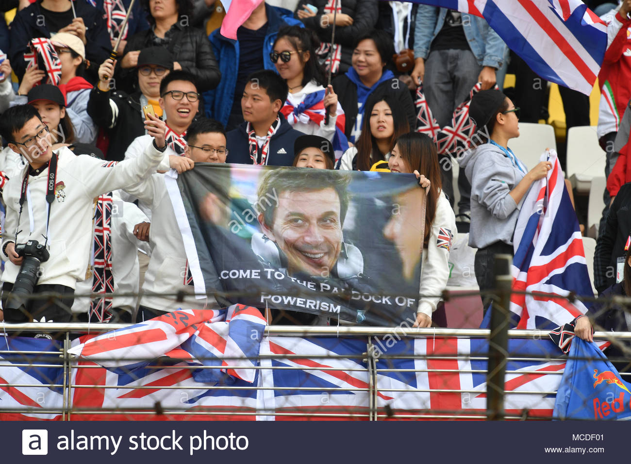 SHANGHAI INTERNATIONAL CIRCUIT, CHINA - APRIL 15: Lewis Hamilton ...
