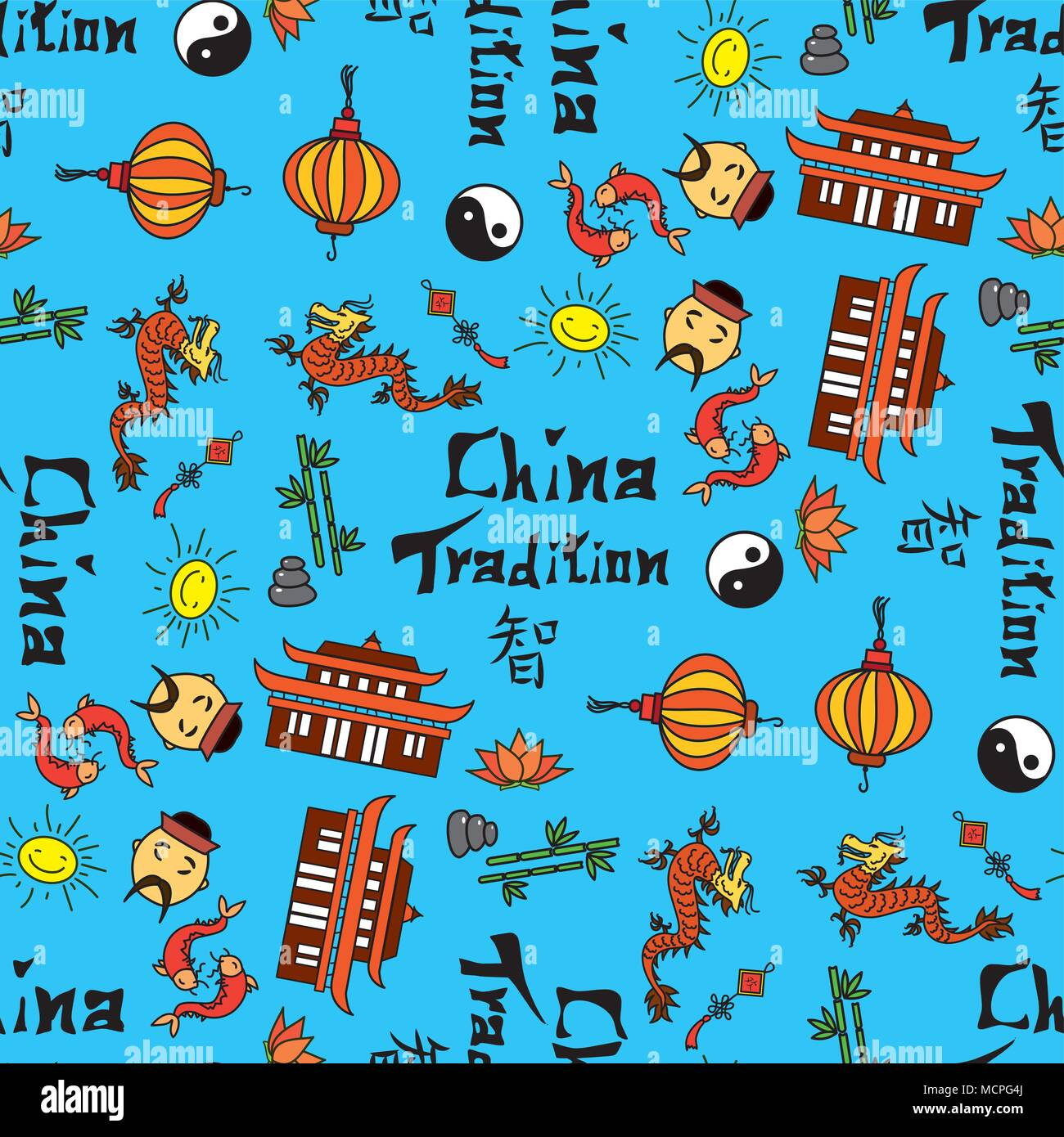 China Symbol And Hieroglyph Seamless Pattern Stock Vector
