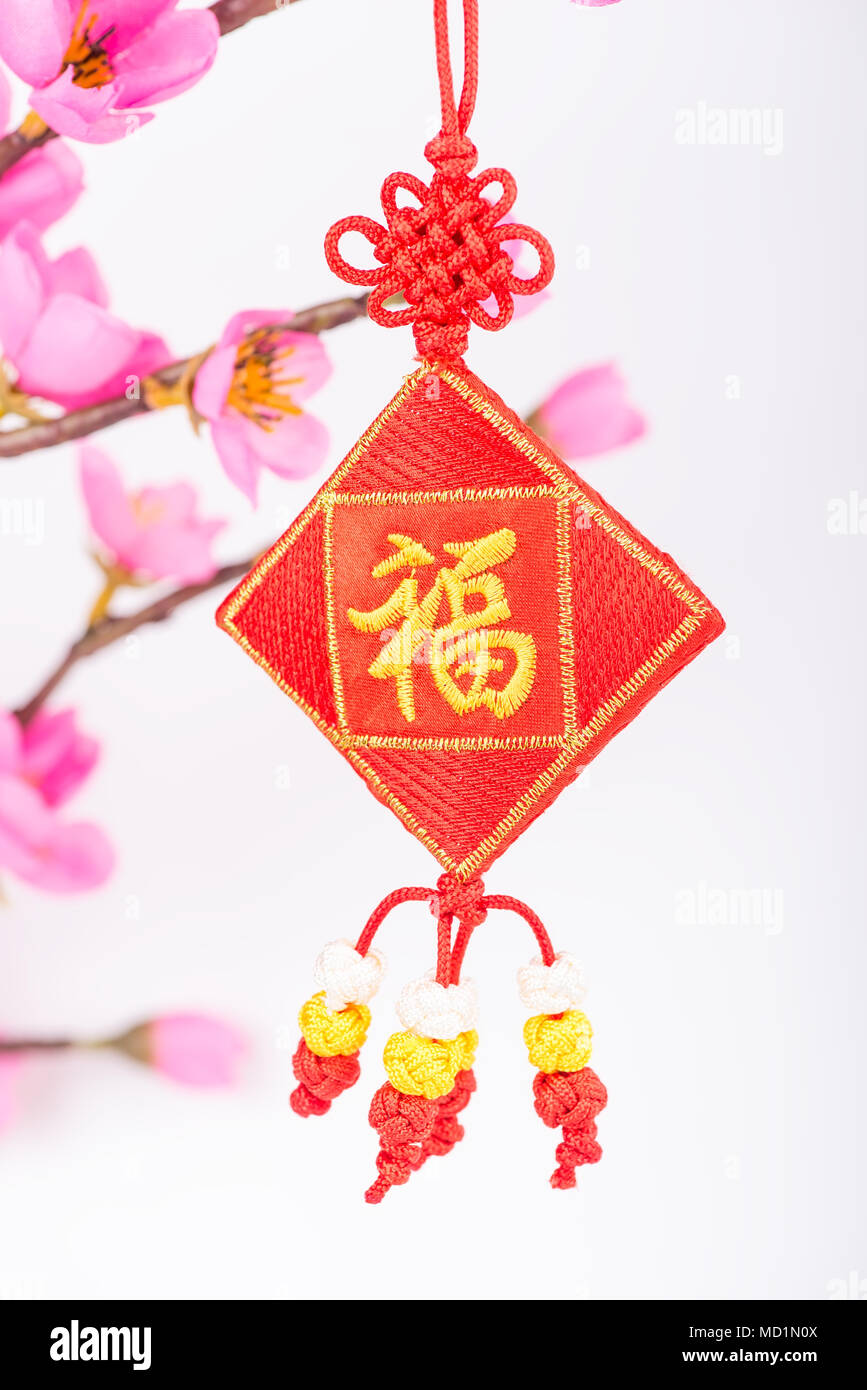 Tradition Decoration Of Chinesetranslationcalligraphy Mean Best