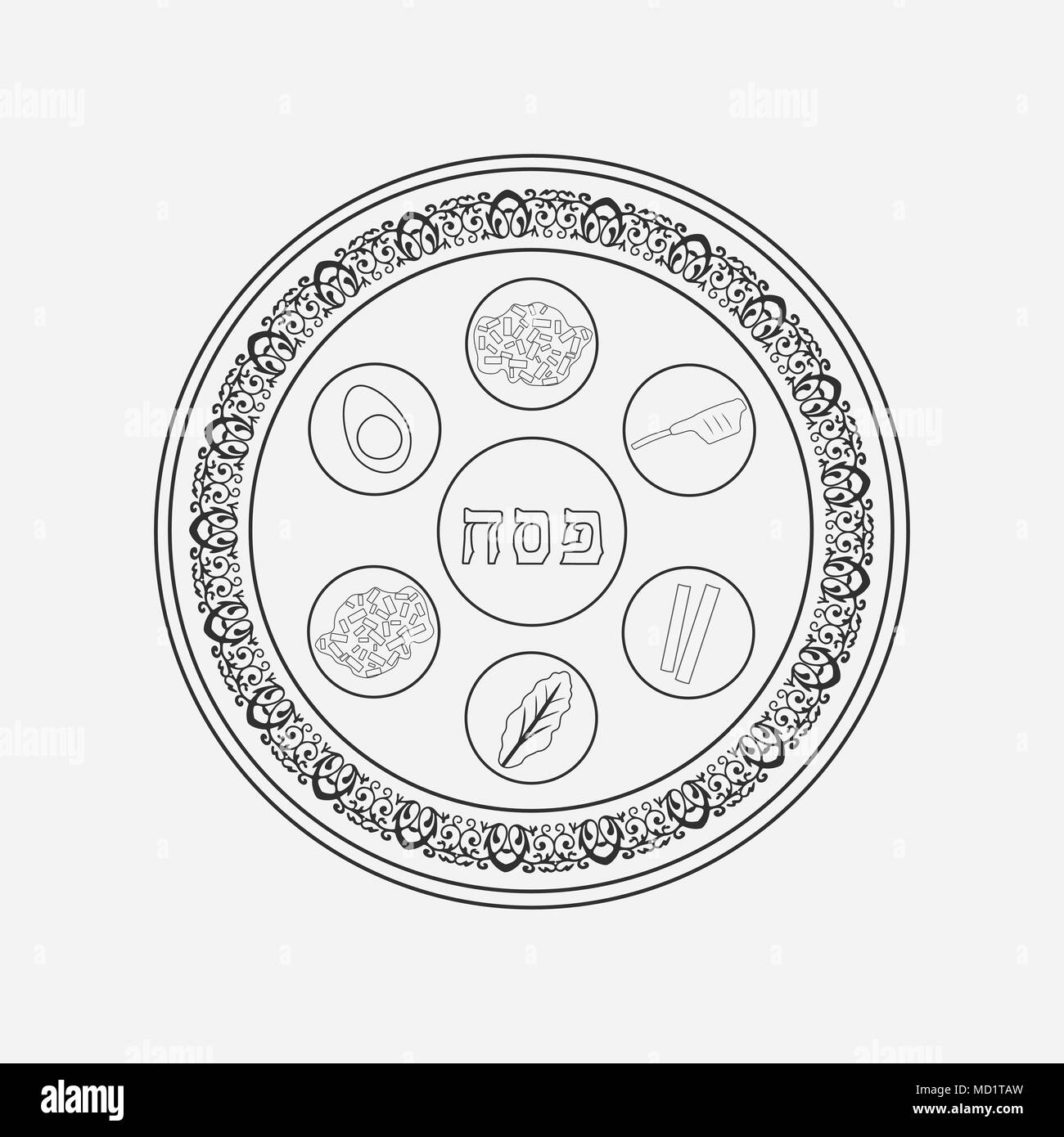 Passover Holiday Seder Plate Flat Black Outline Design Icon Stock