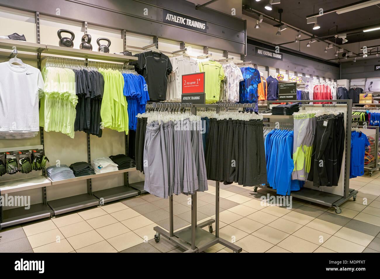 SAINT PETERSBURG, RUSSIA - CIRCA OCTOBER, 2017: inside Nike Factory Store  in Saint