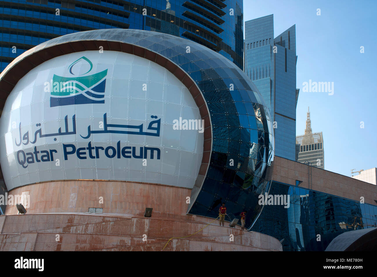 Qatar petroleum Building in the financial area of Doha, the