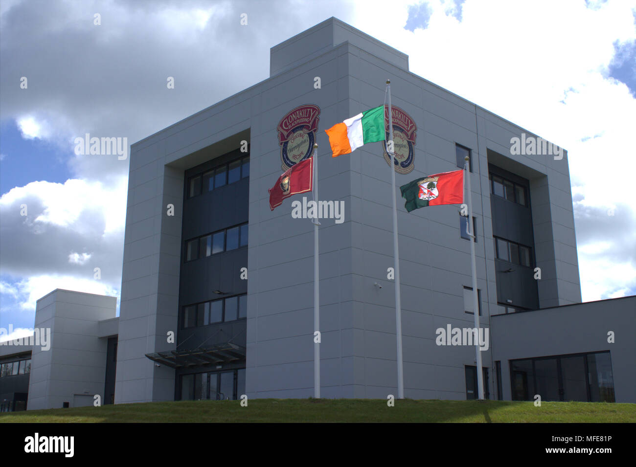 new-headquarters-building-and-food-production-facility-for-the-iconic-clonakilty-black-pudding-brand-the-most-famous-black-pudding-name-in-ireland-MFE81P.jpg