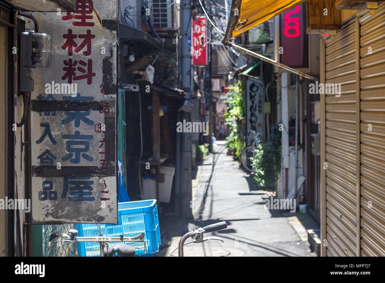narrow-street-in-koenji-tokyo-japan-MFP7J7.jpg
