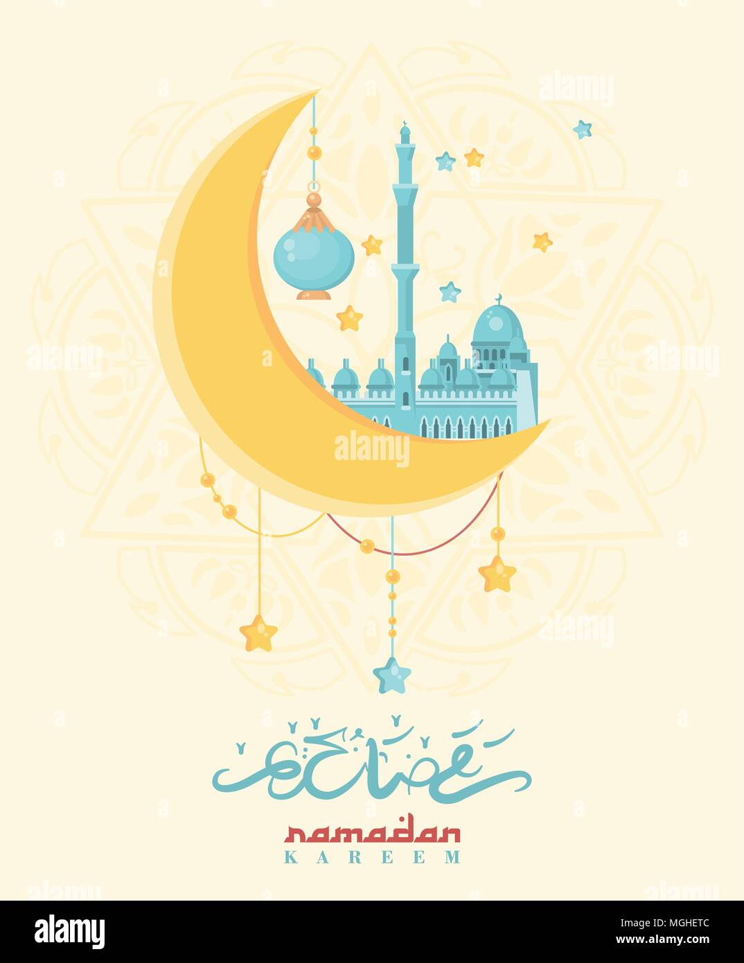 Creative greeting card design for holy month of muslim community creative greeting card design for holy month of muslim community festival ramadan kareem with moon and hanging lantern and stars m4hsunfo