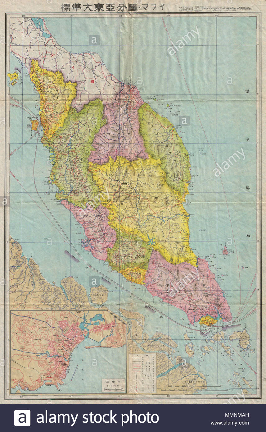 English this is a rare japanese map of the malay peninsula and english this is a rare japanese map of the malay peninsula and singapore issued during world war ii depicts the peninsula in considerable detail noting gumiabroncs Choice Image
