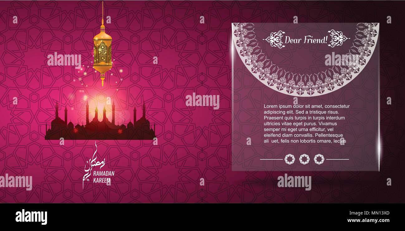 Vector ramadan kareem greeting or invitation card with oriental vector ramadan kareem greeting or invitation card with oriental geometric ornament texture empty space for your text stopboris Image collections