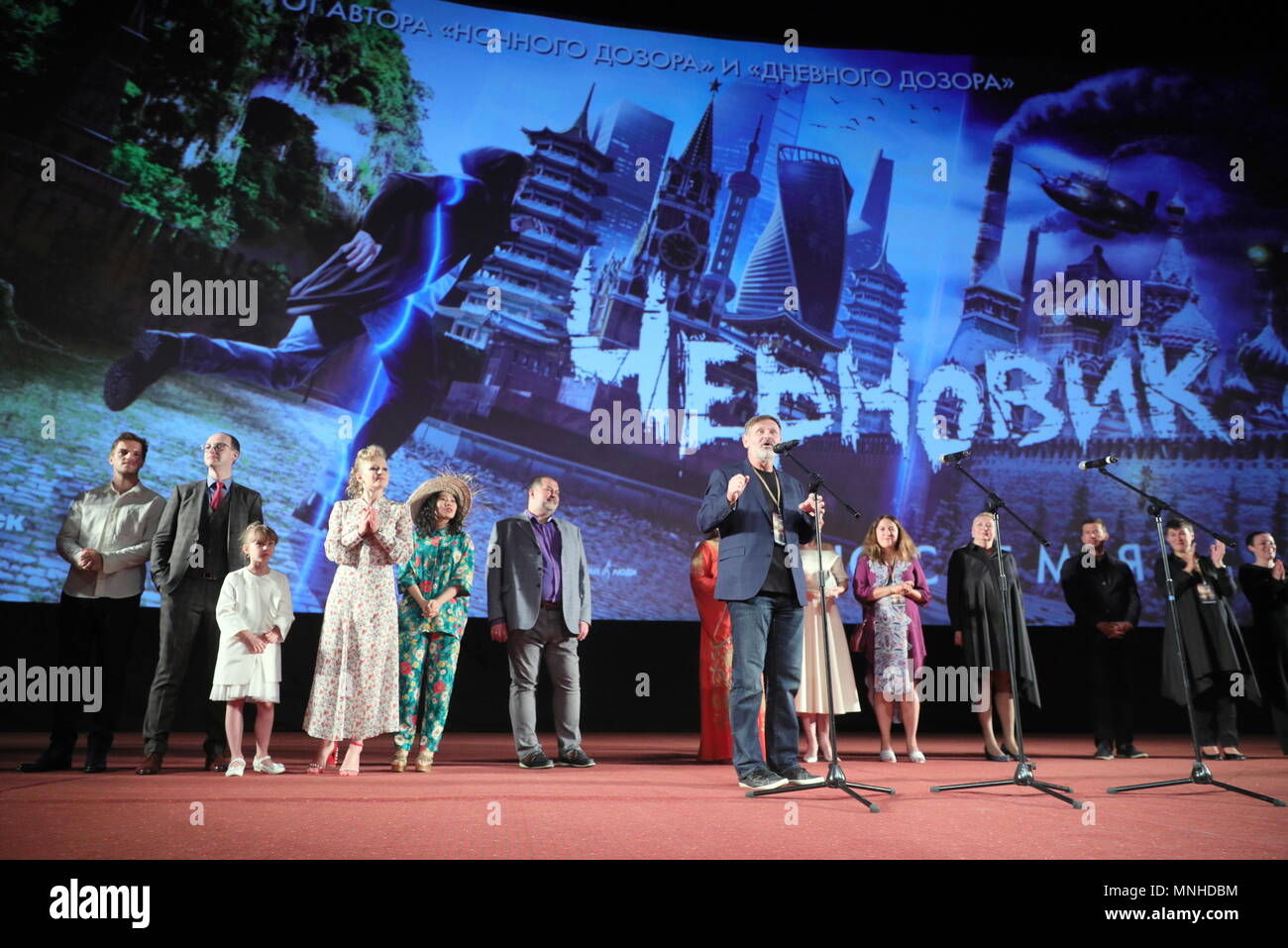 The adaptation of the draft Lukyanenko - the first trailer and the date of the premiere