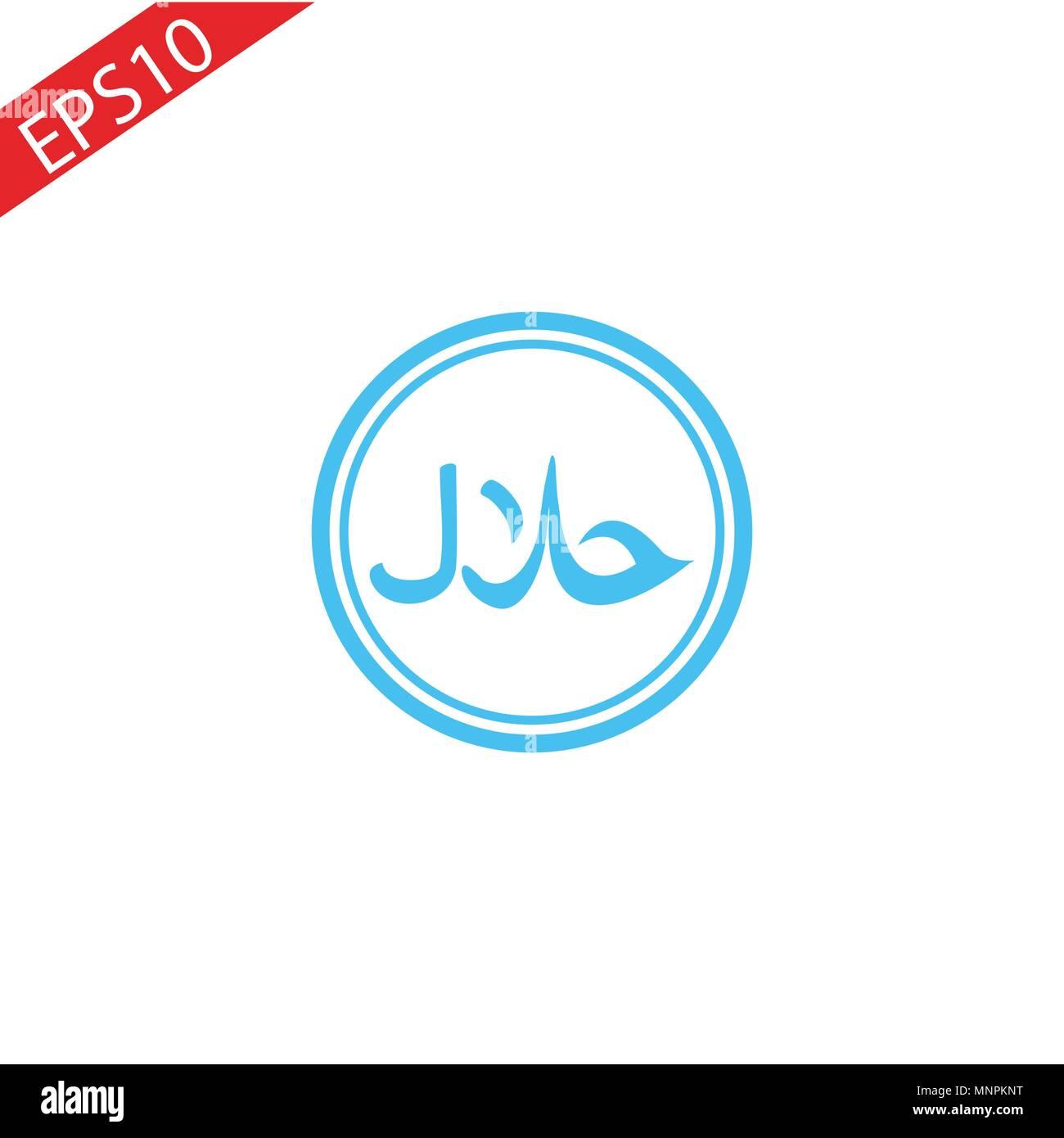 Halal Food Icon Colorful Symbol Premium Quality Isolated Islam