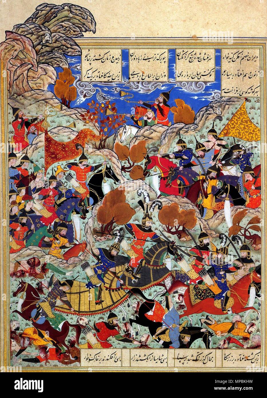 Battleground of Timur and Egyptian King, 1515 - Stock Image