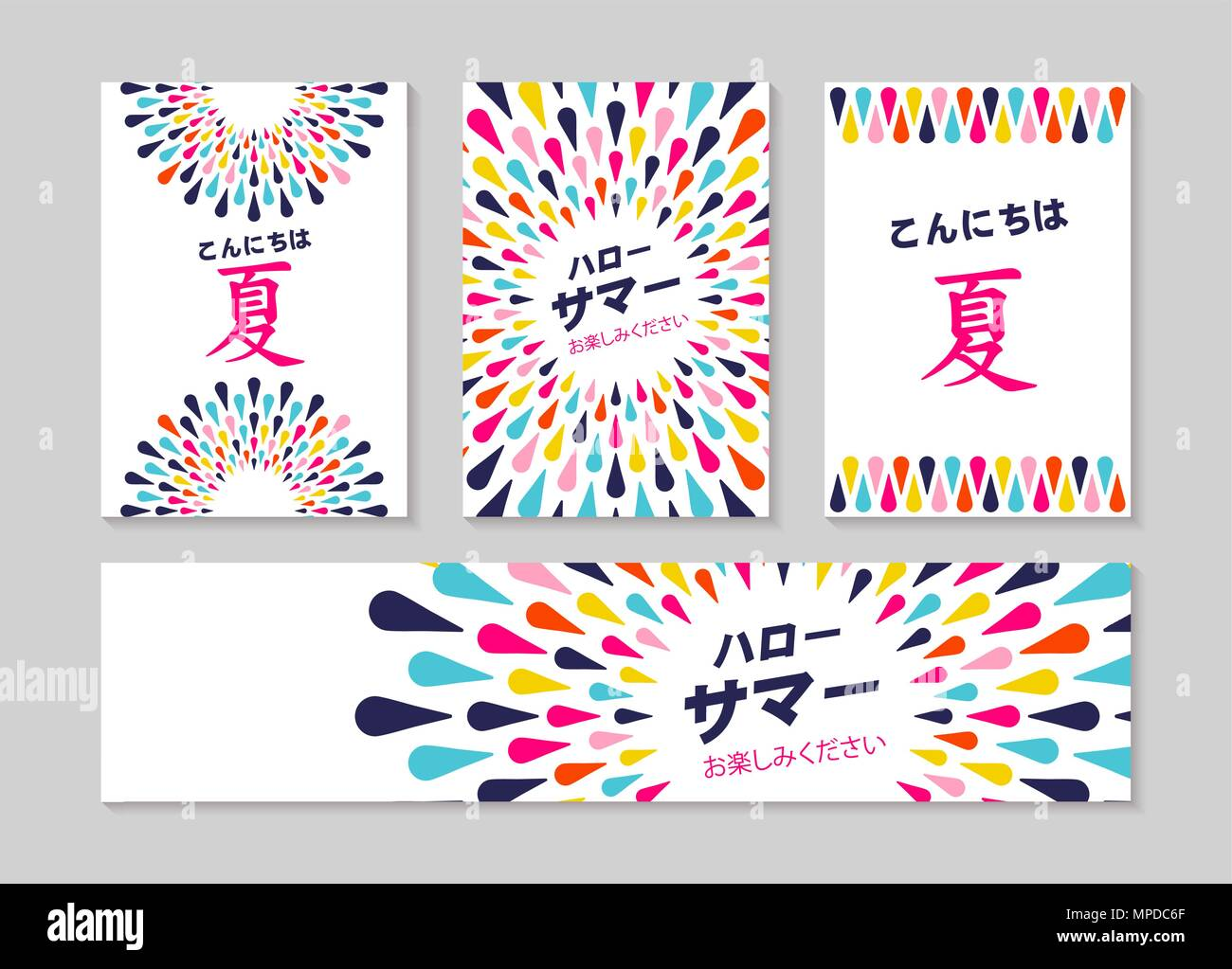 Hello summer greeting card set in japanese language enjoy vacation hello summer greeting card set in japanese language enjoy vacation with colorful decoration summertime party invitation or fun typography poster ep m4hsunfo