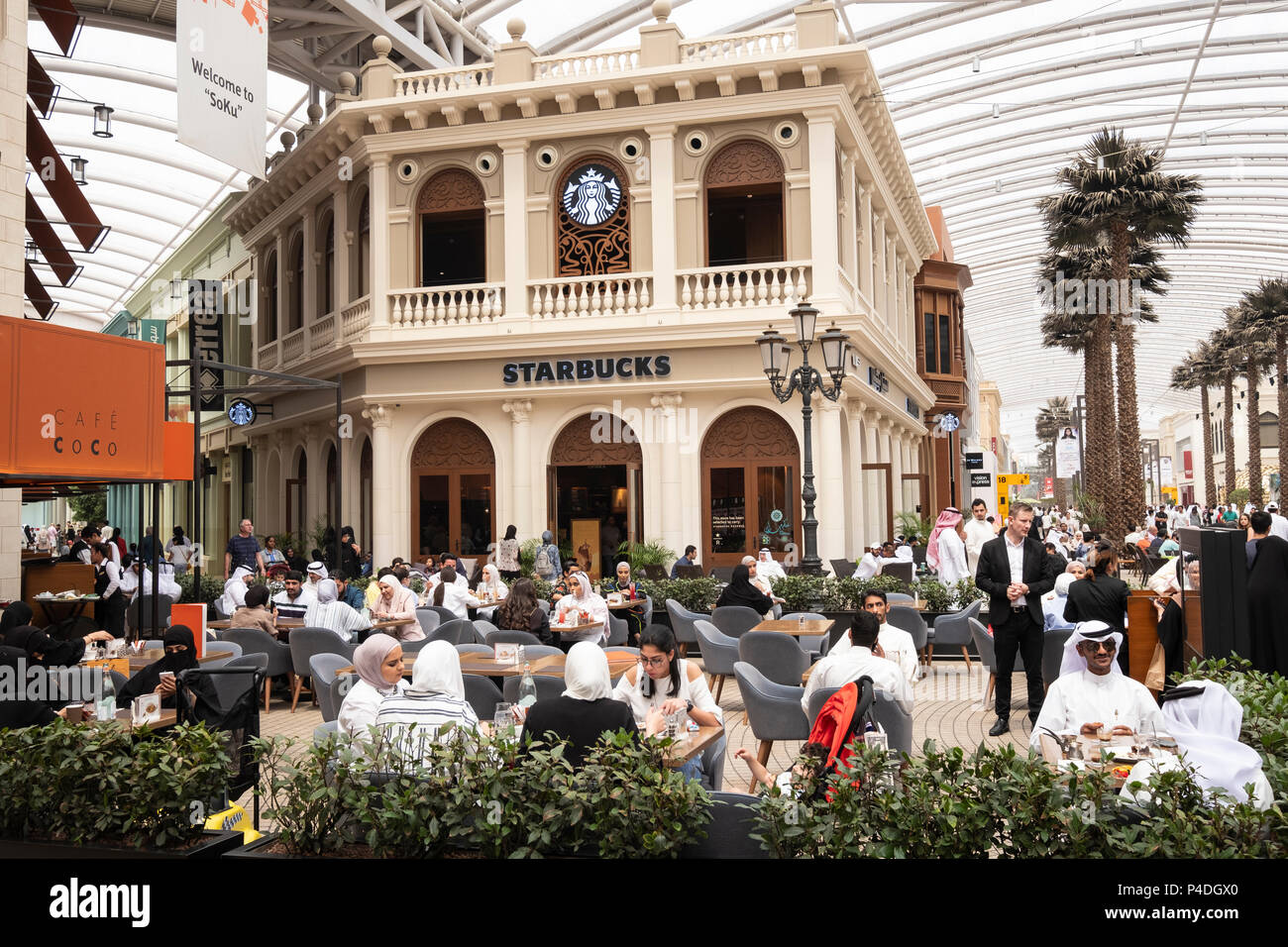 Starbucks store and cafe at The Avenues shopping mall in Kuwait City, Kuwait. Stock Photo