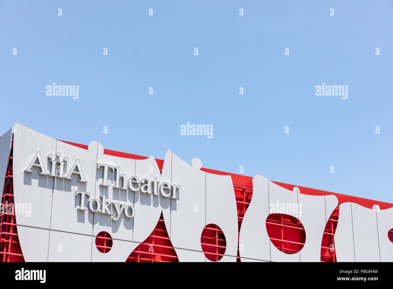 AiiA Theater Tokyo; Shibuya, Tokyo, JapanStock Photo