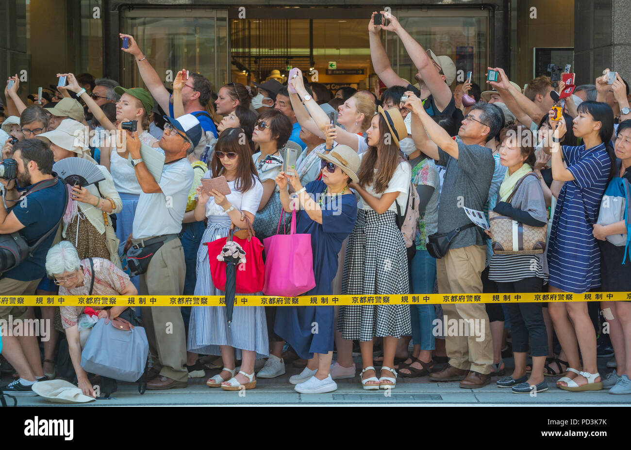Japanese and foreign audience at Gion Matsuri, Kyoto, Japan, 2018 Stock Photo
