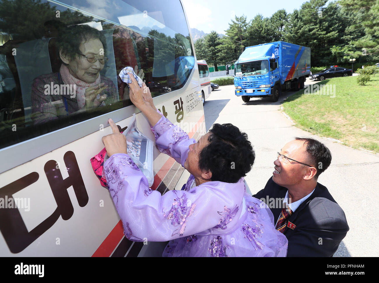 Kumgang Mountain, North Korea. 22nd Aug, 2018. Sorrow of parting Han Sin-ja, 99, of South Korea, bids farewell to her North Korean daughter at the end of the three-day family reunion event at a hotel at the Kumgang Mountain resort on the North's scenic mountain near the east coast on Aug. 22, 2018. The inter-Korean reunion of families separated by the 1950-53 Korean War was the first of its kind in nearly three years. (Pool photo) Credit: Yonhap/Newcom/Alamy Live News Stock Photo