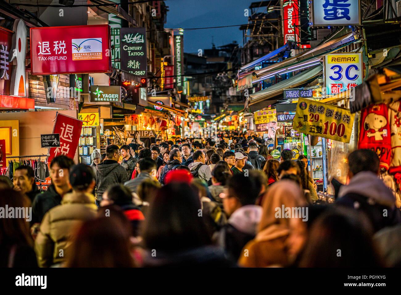 13 February 2018, Taipei Taiwan: Street view of full of people Shilin night market in Taipei Taiwan Stock Photo