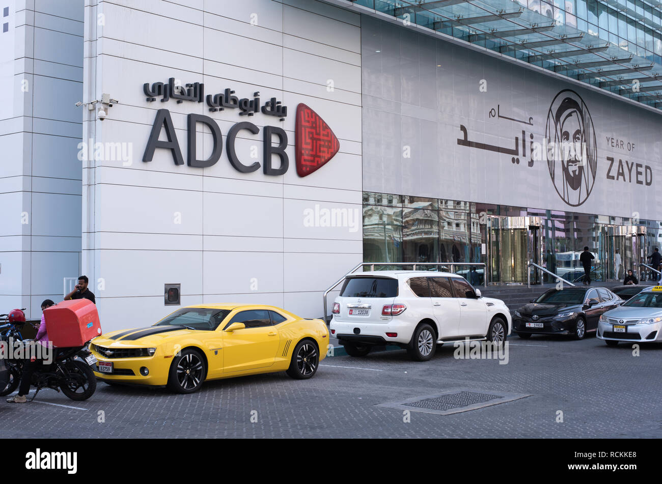 Exterior view of Abu Dhabi Commercial Bank (ADCB) Stock Photo