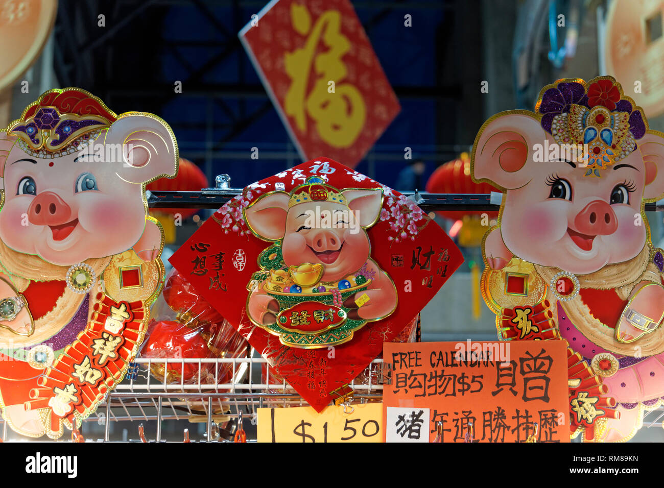 year-of-the-pig-2019-decorations-chinese