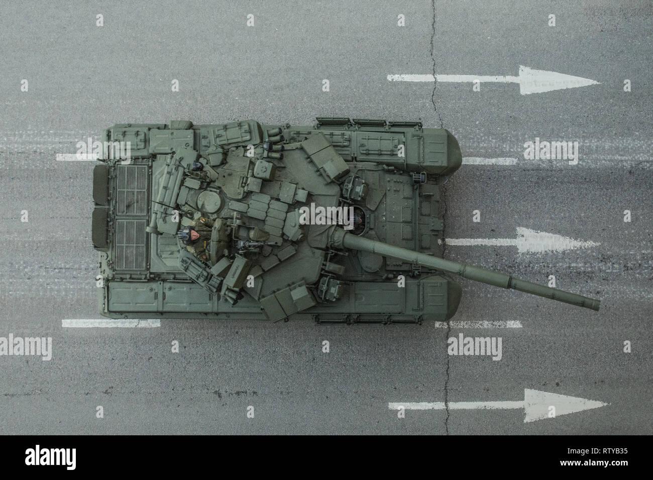 Т-90, вид сверху
