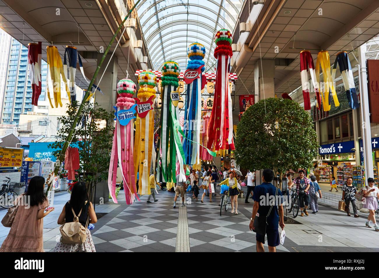 streamers-takekazari-or-fukinagashi-in-a-shopping-arcade-during-sendais-tanabata-matsuri-festival-in-sendai-miyagi-japan-RXJJ2J.jpg