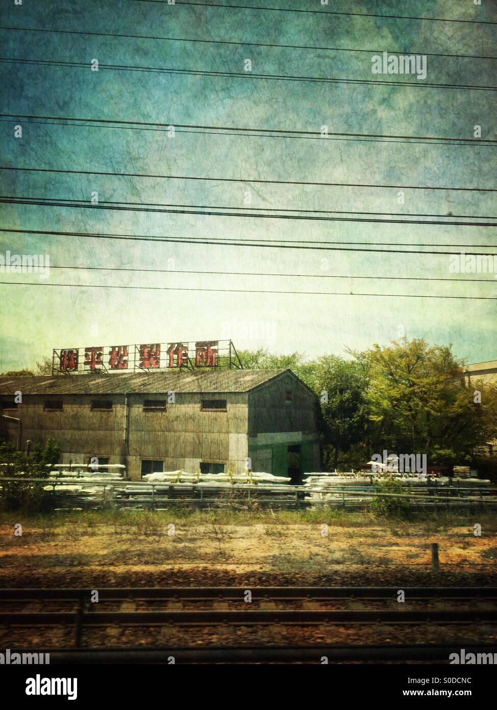 Hiramatsu Seisakujo, manufacturer of machinery parts in Nagoya, Japan. View from Shinkansen or bullet train window. - Stock Image