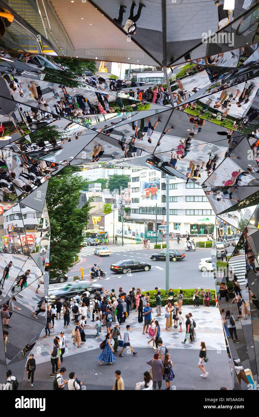 entrance-of-the-tokyu-plaza-in-tokyo-jap