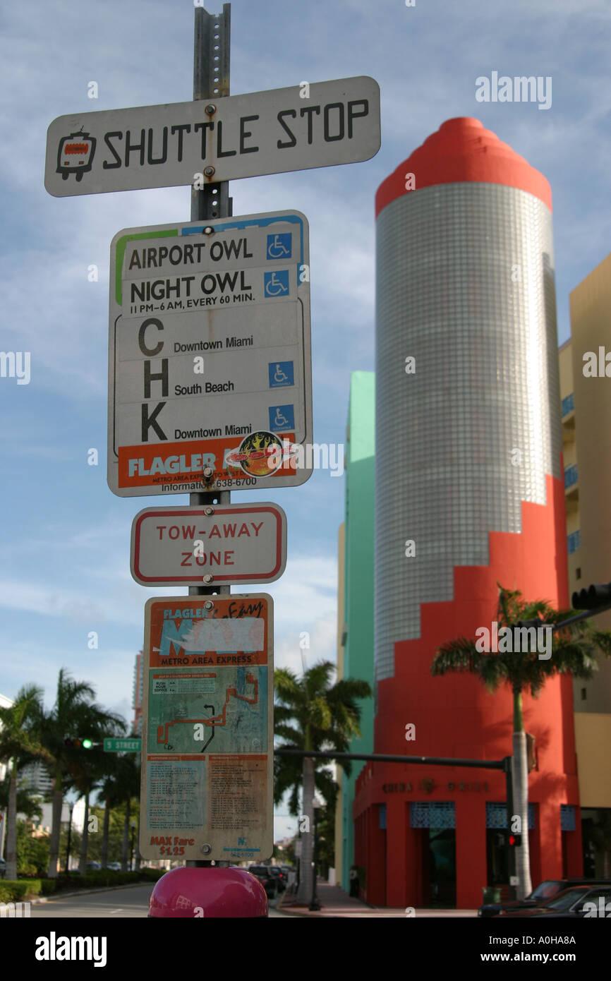 Miami Beach North Beach Trolley