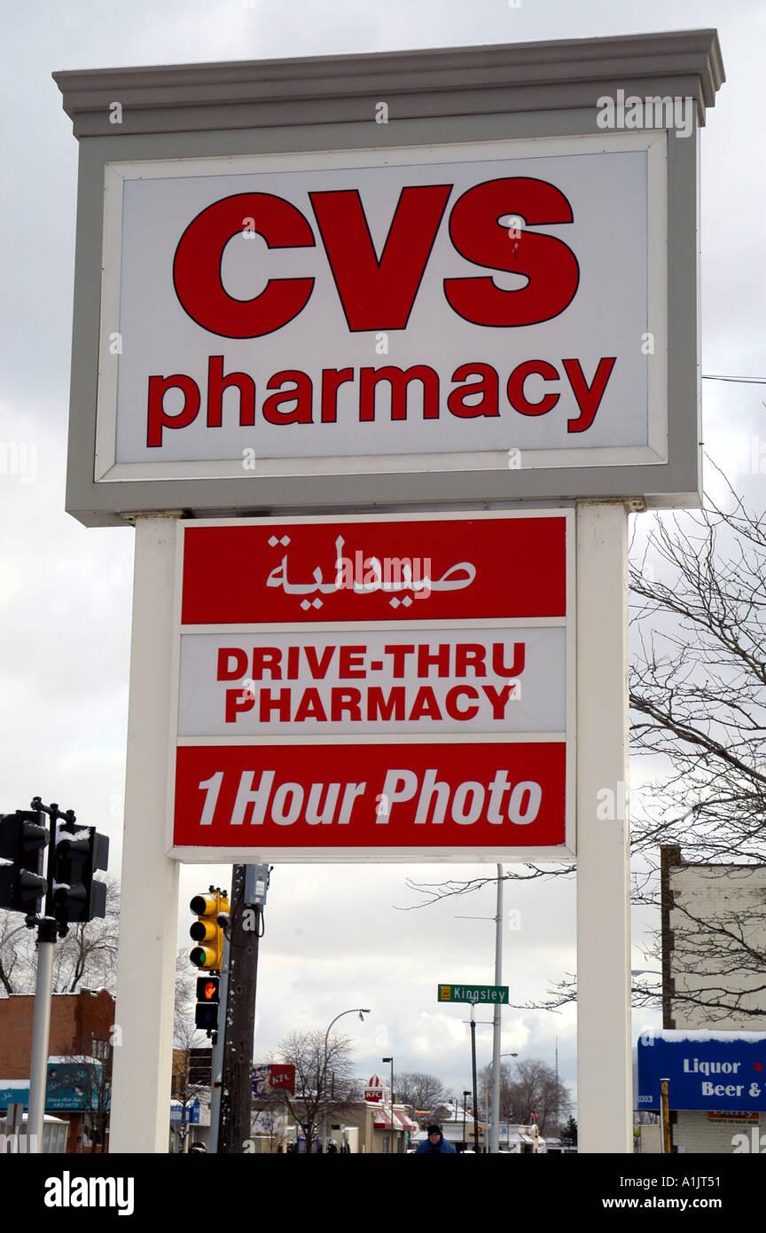 Cvs pharmacy usa online shopping