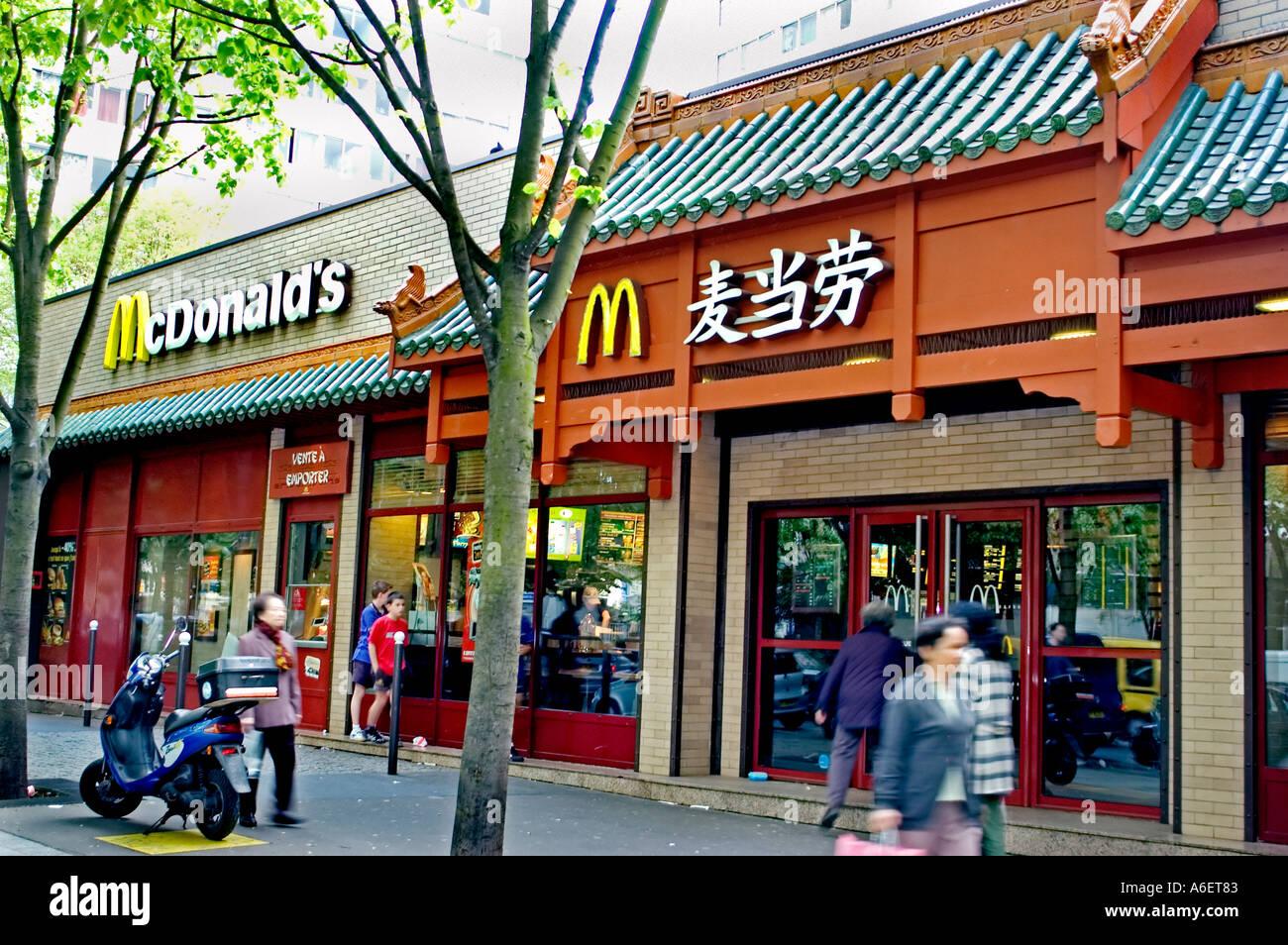 Quartier Chinois Paris Restaurant