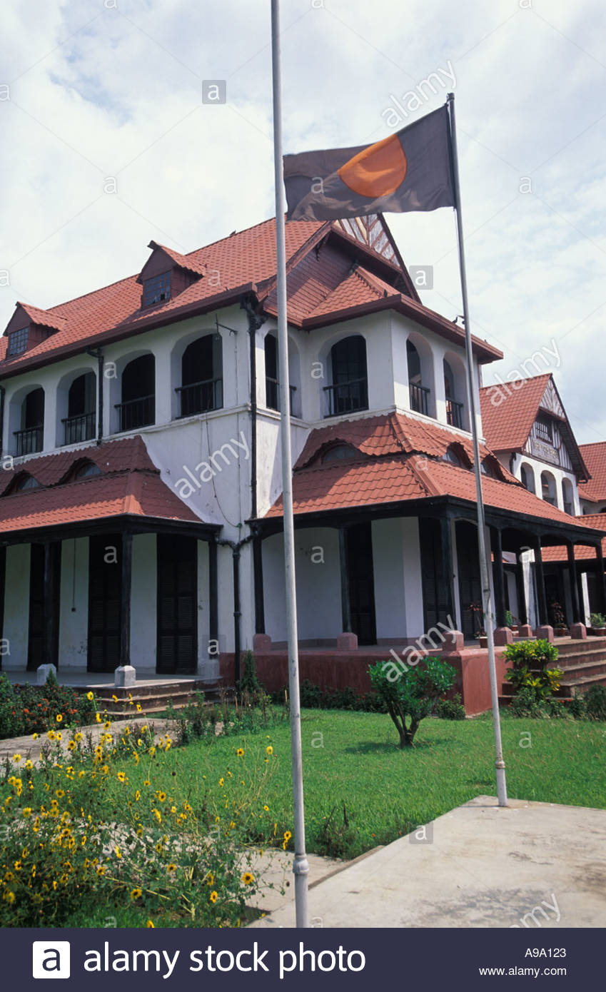 Zia memorial museum chittagong circuit house chittagong for Bangladeshi house image