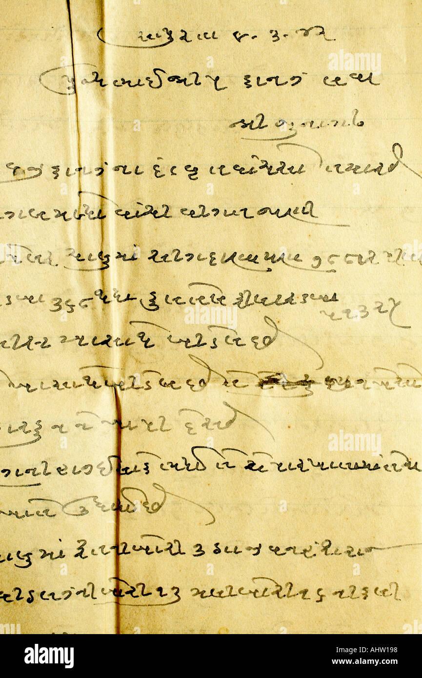 Gujarati Letter Writing Essay Service Nlassignmentmvre