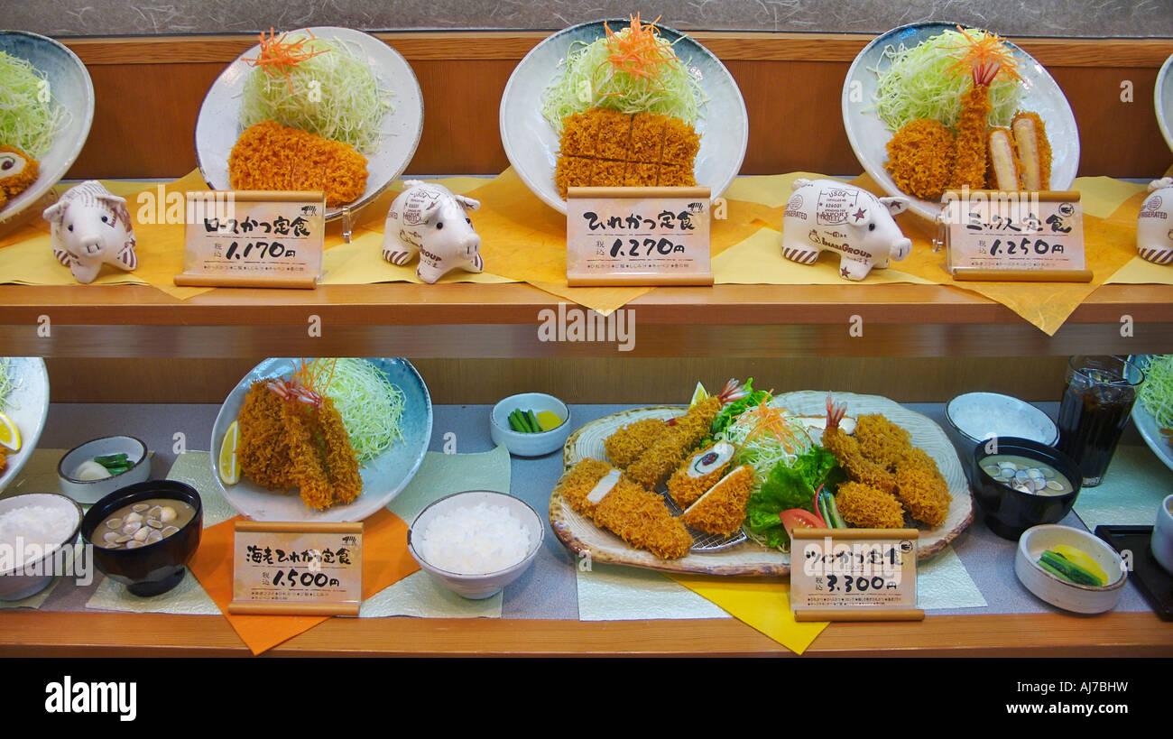 Oriental Food Restaurant