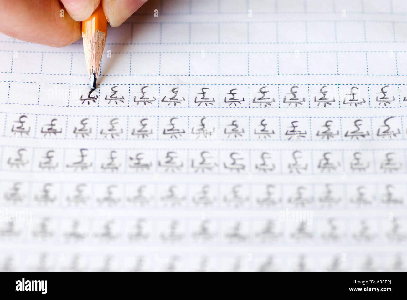 Learn a Chinese Character a Day - Learn Chinese Everyday