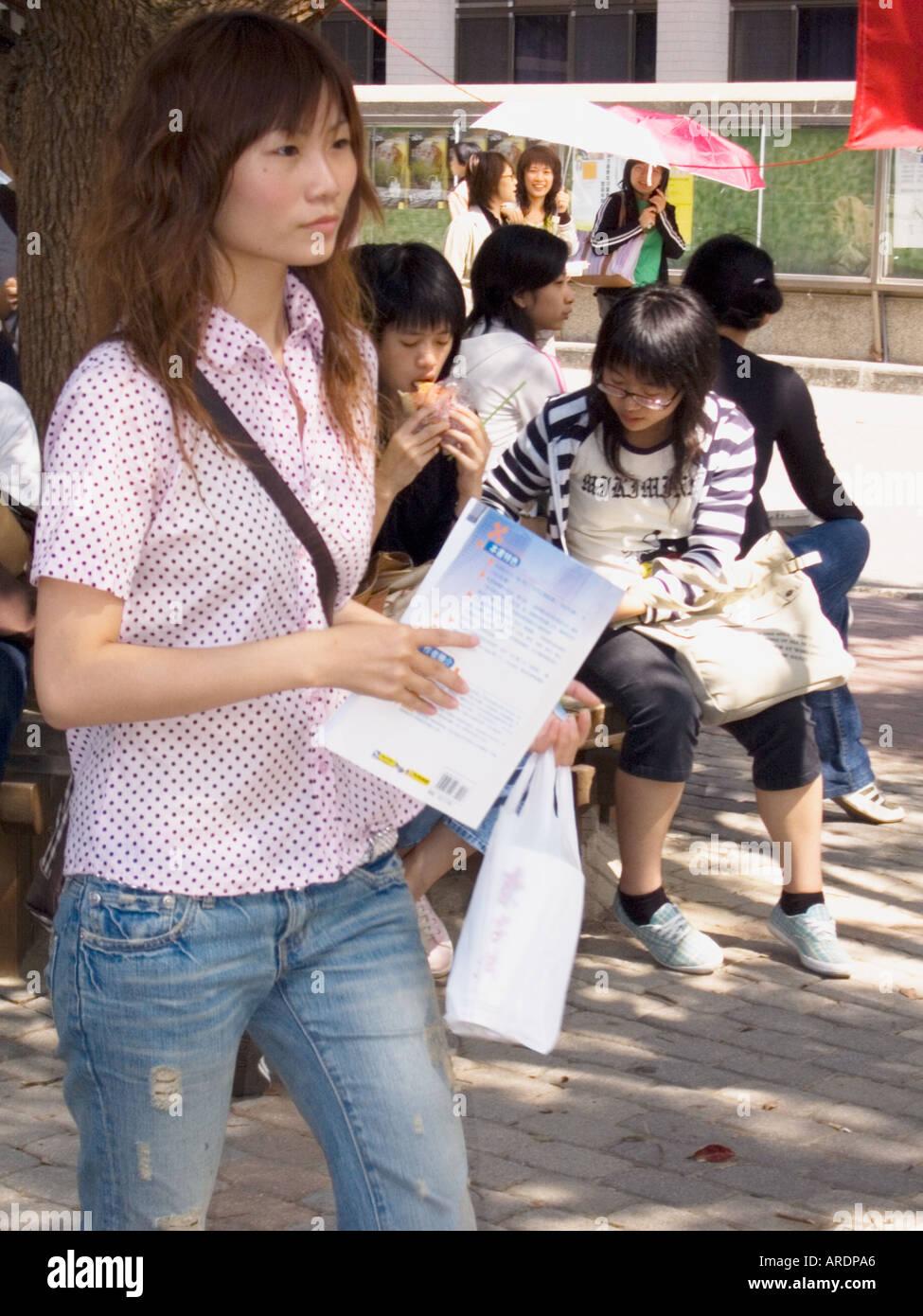 Asia taiwan female students do not wear a bra camera 2