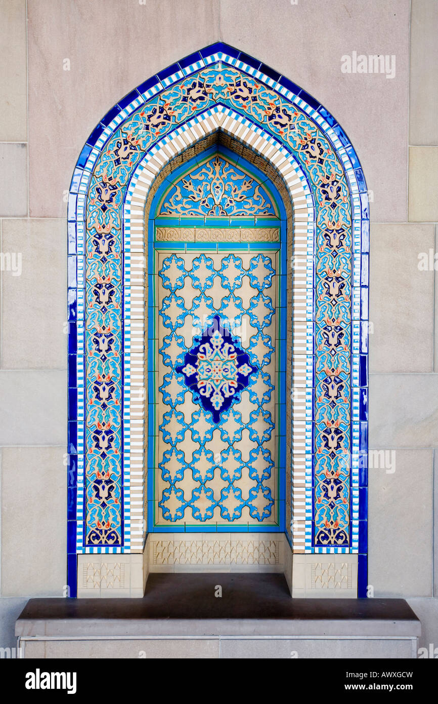 Wall niche covered with ceramic tiles in persian islamic for Mosque exterior design