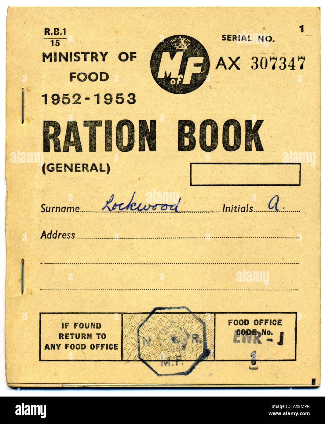 Stock rationing in a make to stock production